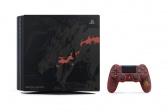 PS4 Pro Konzole 1TB + Monster Hunter World LE