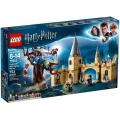 LEGO Harry Potter TM 75953 Bradavická vrba mlátičk