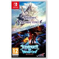 SWITCH Saviors of Sapphire Wings/ Stranger of Swod