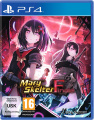 PS4 Mary Skelter Finale