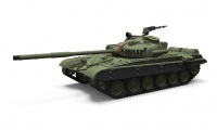 R/C Tank Serbia M-84 NATO Intervention 1996 1/72